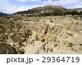 ラパス 渓谷 岩の写真 29364719