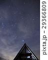 天の川と流れ星 29366809