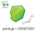栃木県の地図:イラスト素材 29367503