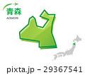 青森 青森県 地図のイラスト 29367541