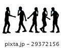 silhouette of man 29372156