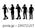 silhouette of man 29372157