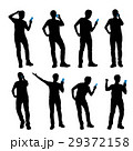 silhouette of man 29372158