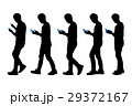 silhouette of man 29372167