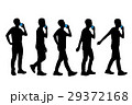 silhouette of man 29372168