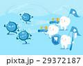保護 キャラクター 文字のイラスト 29372187