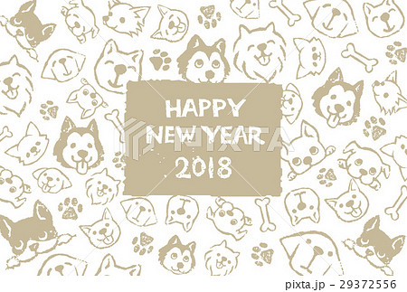 戌年 いろいろな犬の年賀状イラスト 29372556