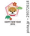 年賀状2018戌年(縦位置) 29372618