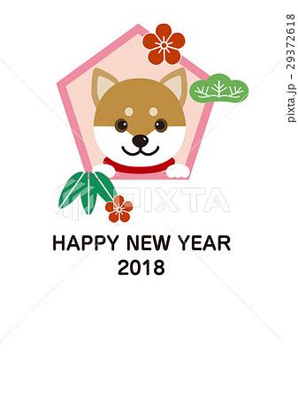 年賀状2018戌年縦位置のイラスト素材 29372618 Pixta