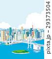 東京の街並み レインボーブリッジ 29373504