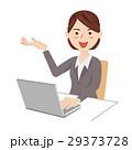 ビジネスウーマン デスクワーク ノートパソコンのイラスト 29373728