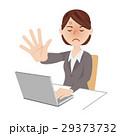 ビジネスウーマン デスクワーク ノートパソコンのイラスト 29373732
