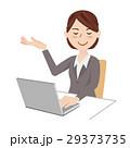 ビジネスウーマン デスクワーク ノートパソコンのイラスト 29373735