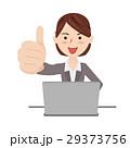 ビジネスウーマン デスクワーク ノートパソコンのイラスト 29373756