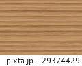 木目 テクスチャ 背景素材のイラスト 29374429