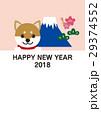 年賀状2018戌年(縦位置) 29374552