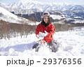 スキー場 女性ポートレート 29376356
