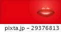 くちびる 唇 口元のイラスト 29376813