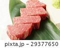 山形牛ヘレ肉 29377650