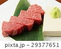 山形牛ヘレ肉 29377651