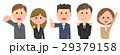 人物 チーム ビジネスのイラスト 29379158