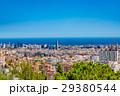 バルセロナの町並み 29380544