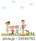 家族 街 笑顔のイラスト 29380762