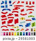 リボン ベクトル カラーのイラスト 29381003