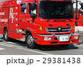 消防自動車 29381438