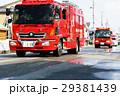消防自動車 29381439