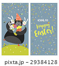 EASTER イースター 復活祭のイラスト 29384128