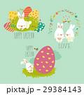 EASTER イースター 復活祭のイラスト 29384143