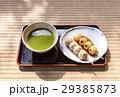 お茶と和菓子 抹茶と団子 和のイメージ 29385873