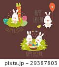 EASTER イースター 復活祭のイラスト 29387803