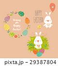 EASTER イースター 復活祭のイラスト 29387804