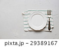 Table Setting Plate Silverware Dish Fork Top View 29389167