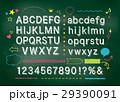 黒板 チョーク 29390091