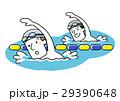 ベクター 水泳 クロールのイラスト 29390648