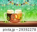 ビール ラガービール 飲み物のイラスト 29392278