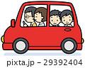 ドライブ旅行 29392404