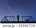 Silhouette of a man with a flashlight, observing 29392728