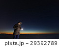 Silhouette of a man with a flashlight, observing 29392789