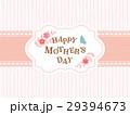 母の日 ロゴ 29394673