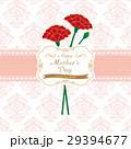 母の日 ロゴ 29394677