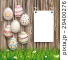イースター たまご 卵のイラスト 29400276