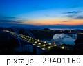 西海橋の夜明けと日の出 西海の丘展望台から 29401160