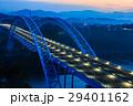 西海橋の夜明けと日の出 西海の丘展望台から 29401162