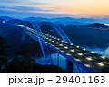 西海橋の夜明けと日の出 西海の丘展望台から 29401163