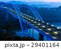西海橋の夜明けと日の出 西海の丘展望台から 29401164