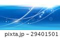 海 曲線 背景のイラスト 29401501